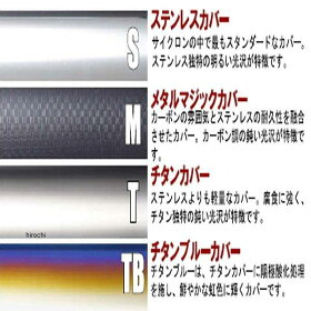 110-405-8280ヨシムラ機械曲チタンサイクロンフルエキゾースト-03年APE50(TT)