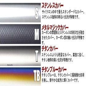 110-405F8280ヨシムラ機械曲チタンサイクロン、FIRESPECフルエキゾースト-03年APE50(TT)