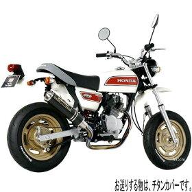 110-487-8K80ヨシムラ機械曲チタンサイクロンフルエキゾースト08年APE50(TT)