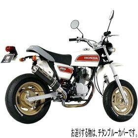 110-487-8K80Bヨシムラ機械曲チタンサイクロンフルエキゾースト08年APE50(TTB)