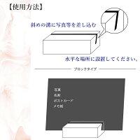 有田焼オリジナルフォトスタンド【花紋3個セット】