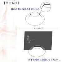 有田焼オリジナルフォトスタンド【市松3個セット】