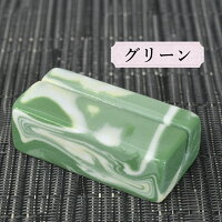 有田焼オリジナルフォトスタンド【マーブル】