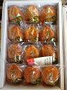 福蜜柿 1箱12玉L-2L その1