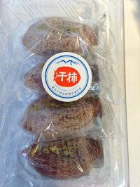 フルーツひろは富山干し柿4個入り1パック