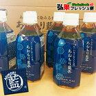 あおもり藍茶350ml×24本入ヤーコンブレンドノンカフェインお茶飲料ケース販売お中元お歳暮差し入れ