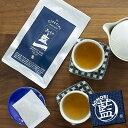 あおもり藍茶 2g×10袋 JAPAN BLUE AOMORI 藍のお茶 国産 農薬不使用茶葉 あおもり藍産業協同組合