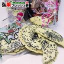 【送料無料】 オーケー製菓 みちのく煎餅(ごま) 30袋 南部せんべい 煎餅 ごま ゴマ 販売 まとめ買い その1