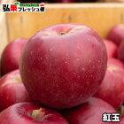 青森県産りんご「紅玉」☆