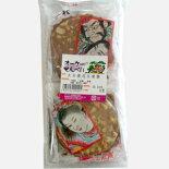 オーケー製菓の『大丸落花生せんべい』