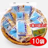 オーケー製菓の『いかせんべい』10袋