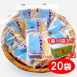 オーケー製菓の『いかせんべい』20袋※こちらは20袋のみのご注文となります。21袋以上お求めの場合は下の購入画面へどうぞ