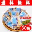 【送料無料】オーケー製菓の『いかせんべい』30袋(1枚入り×15)