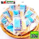 【送料無料】オーケー製菓の『いかせんべい』30袋(1枚入り×15) ごませんべい に さき