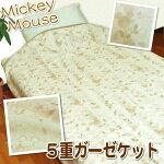 日本製ディズニー綿100%やわらか5重ガーゼケット大人用シングルサイズ135×190