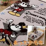 ディズニーミッキー&ミニーあったかマイクロファイバーの毛布シングル140×200