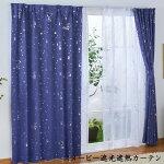 スヌーピー2級遮光遮熱カーテン
