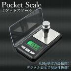 ポケットスケール デジタル表示 高精度 計量器 はかり[ゆうパケット発送、送料無料、代引不可]