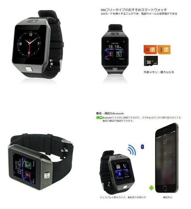 スマートウォッチ DZ09 《ブラック》 タッチパネル 多機能 Bluetooth 腕時計 カメラ搭載 通話 ボイスレコーダー[スマホ][定形外郵便、、代引不可]