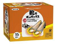 オンパックス 靴用 カイロ 15足入[冬の特集][健康][送料無料(一部地域を除く)]