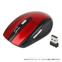 マウス ワイヤレスマウス 《レッド》 USB 光学式 6ボタン マウス 無線 2.4G[その他PC][定形外郵便、送料無料、代引不可]