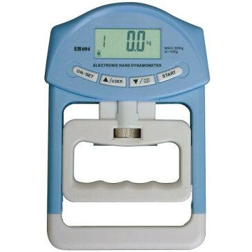 コンポジット デジタル握力測定器 《ブルー》 EH10190KG 21965[送料無料(一部地域を除く)]