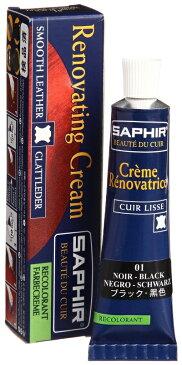 サフィール/SAPHIR レノベイティングカラー補修クリーム ブラック 25ml [その他HK][消耗品][定形外郵便、送料無料、代引不可]