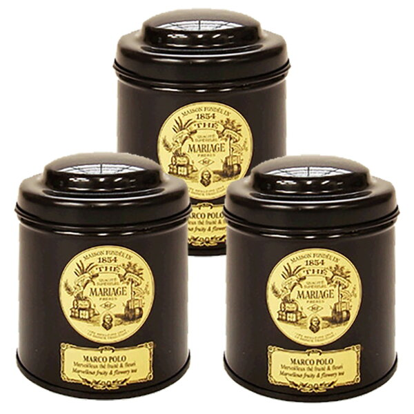 マリアージュフレールマルコポーロ100g3缶セット(100g×3)茶葉リーフティ紅茶フランス