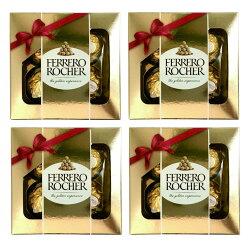 送料無料期間限定フェレロロシェT-4×4個セットチョコレートバレンタインデーホワイトデー専用袋付きプレミアムスイーツギフト義理チョコ洋菓子