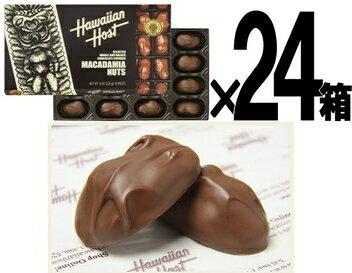 送料無料 ハワイアンホスト マカダミアナッツ チョコレート 8oz 226g(16粒)×24箱セット クール便 HawaiianHost ハワイアンホースト マカデミアナッツ 海外 輸入菓子 ハワイ お土産