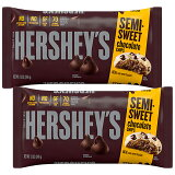 Hershey ハーシー セミスイート チョコチップ 340g 2個セット 送料無料 アメリカ USA