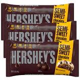 Hershey ハーシー セミスイート チョコチップ 340g 3個セット 送料無料 アメリカ USA