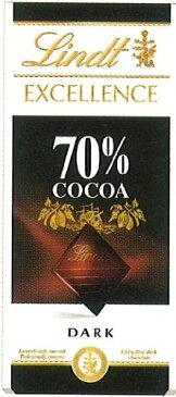 リンツエクセレンス70%カカオ手提げ袋付