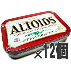 カラード&バウサー アルトイズ ペパーミント×12個セット