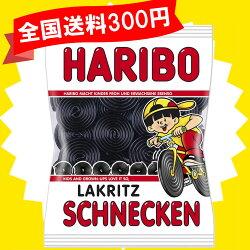 ハリボーグミシュネッケン100g【ネコポス便配送】1注文につき4個まで