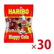 【送料無料(一部地域を除く)】ハリボーハッピーコーラ100g30袋セット(1ケース)
