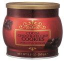 送料込み コペンハーゲン チョコチップクッキー 250g×12缶 その1
