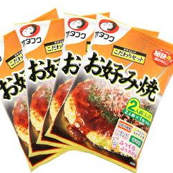 送料無料簡単調理お好み焼きこだわりセット2人前×4袋(1袋材料4品入り)オタフク広島