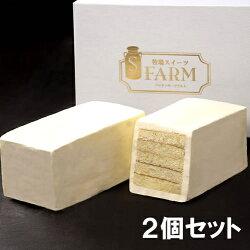 モーツアルトケーク・オ・ブールHIROSHIMA2個バッケンモーツアルト広島バターケーキ
