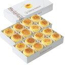 送料無料 モーツアルト チーズオムレット 16個入 モンドセ