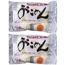 食協 広島県産米使用 おこめん 味噌1人前100g×2・醤油1人前100g×2 その1