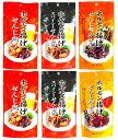 送料無料 広島名産 せんじ肉 4種類6袋セット(せんじ肉2袋、スパイシーせんじ肉2袋、砂ずり (砂肝)、豚ハラミ黒胡椒) 40g×6 せんじがら 大黒屋食品の商品画像