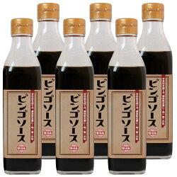 【ご当地ソース】ビンゴソース3本セット(350g×3)広島県備後の地ソース広島福山(有)たかの