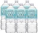 にしきの天然水 2L×6本 軟水 ミネラルウォーター 山口県岩国市 錦町農産加工 錦のおいしい水 天然水