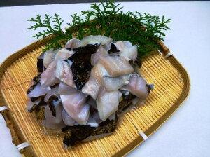 【タカビシ食品】高知県産 ウツボカット 骨なし300g入(4〜5人前用)