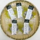 送料無料 【2ケースセット】はごろもフーズ いわしで健康 しょうゆ味 90gパウチ×12個入×(2ケース) ※北海道・沖縄・離島は別途送料が必要。