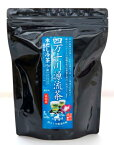 【高知産】【津野山農協】四万十川源流茶 水だし冷茶30P