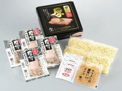 喜多方ラーメンプレミアム厚み4食生麺、しょうゆスープ、チャーシューメンマ付き福島ご当地ラーメン河京