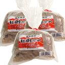 広島産 刺身こんにゃく 絶品 田舎こんにゃく (520g)×3個セット 藤利食品
