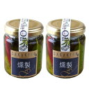 広島産 牡蠣の燻製 オリーブオイル漬け2本セット(100g×2) 瓶詰SAKAKINO